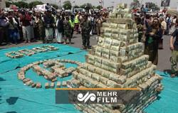 سنگ تمام مردم یمن برای مجاهدان