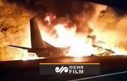 VIDEO: Military plane crash in Ukraine kills 25