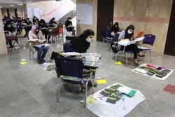 آزمون نظام مهندسی روزهای چهارشنبه تا جمعه هفته جاری برگزار می شود