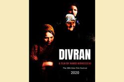 Iranian documentary to be screened at Norwegian film fest.