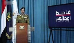 اليمن تعلن إحباط  41 عملية انتحارية للقاعدة وداعش خلال 5 سنوات