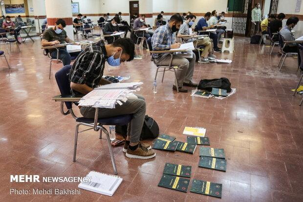 آزمون ورود به حرفه مهندسان در دانشگاه قم