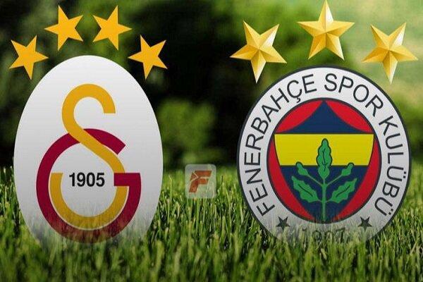 Galatasaray Fenerbahçe ile yarın karşı karşıya gelecek