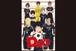 ورود به دنیای فوتبال حرفهای در انیمیشن سریالی «روزها»