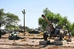 Sacred Defense Museum Garden & Abadan Oil Industry