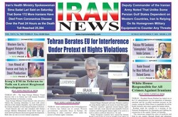 Front pages of Iran's English-language dailies on Sep. 27