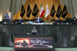 جلسه علنی ۶ مهر ۹۹ مجلس شورای اسلامی