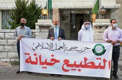 الشعب الأردني ينظم تجمعات احتجاجة ضد التطبيع مع الاحتلال