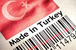 Türkiye, Suudi Arabistan'ı Dünya Ticaret Örgütü'ne şikayet etmeyi değerlendiriyor