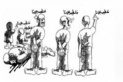 فلسطين أمانة والتطبيع خيانة