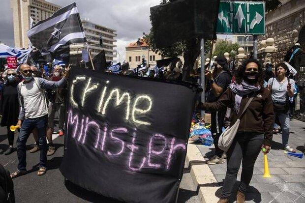 اسرائیلی وزير اعظم کے گھر کے باہر مظاہرہ/ استعفی کا مطالبہ