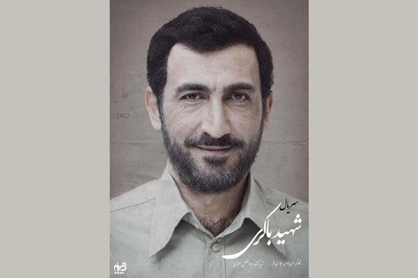 گریم هادی حجازیفر در نقش شهید باکری رونمایی شد/ آغاز تولید سریال