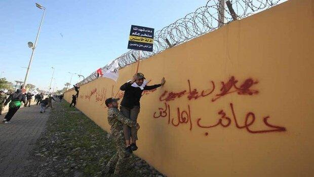 قرار إغلاق السفارة الأميركية في بغداد محسوم