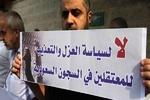 ازسرگیری جلسات دادگاهی فلسطینیان بازداشت شده در عربستان