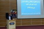 استان بوشهر ۵۸۲ معلم و دانشآموز شهید دارد