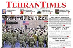 Front pages of Iran's English-language dailies on Sep. 28