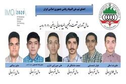 Iran wins 6 medals at Intl. math Olympiad