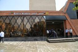 ایستگاه امیرکبیر در خط ۶ مترو تا پیش از زمستان امسال آماده بهرهبرداری میشود