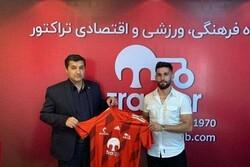 محمد قنبری به تیم فوتبال تراکتور پیوست