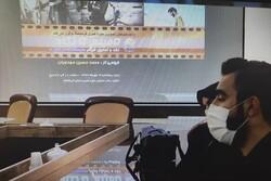 نشست تخصصی نقد و بررسی فیلم «ایستاده در غبار» برگزار شد