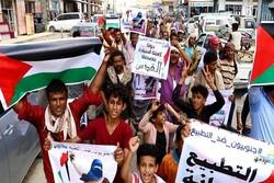 İsrail'le normalleşme Yemen'in Abyan vilayetinde protesto edildi