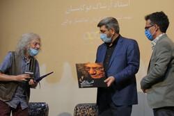 آرشاک قوکاسیان تجلیل شد/ ادامه تولید مستندها با بیوک میرزایی
