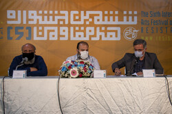 Presser of 6th International Arts Festival of Resistance
