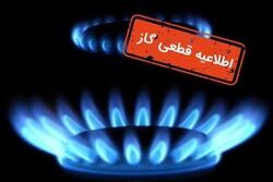 قطعی گاز در مسکن مهر شهرک پردیس کرمانشاه