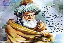 """Bugün İran'da """"Mevlana'yı Anma Günü"""""""
