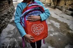 İran'da eğitime yardım kampanyası tüm hızıyla devam ediyor