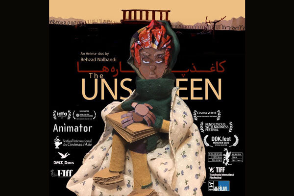 'The Unseen' nominated for award at Poland's ANIMATOR Fest.