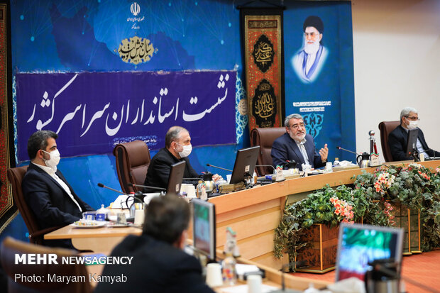 Governor Generals' meeting at Interior Ministry
