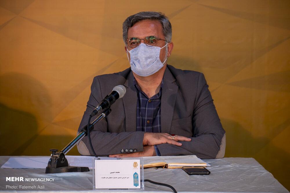 نشست خبری ششمین جشنواره جهانی هنر مقاومت