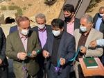 ۳۲ پروژه آبخیزداری در استان ایلام افتتاح شد