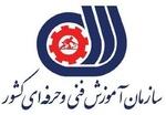 مرکز کسب و کار و کارآفرینی در استان مرکزی راه اندازی میشود