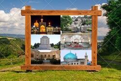 Iran, Oman investigate strategies to strengthen tourism coop.
