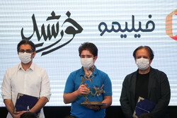 "Celebration ceremony of ""The Sun"" drama in Tehran"