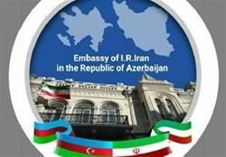 Azerbaycan Dışişleri Bakanı Karabağ için İran'a geliyor