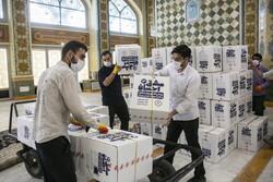 ۲۰۰ بسته حمایتی بین خانوادههای نیازمند شهر راز توزیع میشود