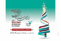 Over 3,700 works submitted to 16th Resistance Intl. Film Fest