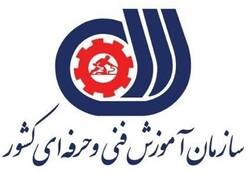 آموزش دولتی۳۴۵هزار نفرساعت برای کارآموزان فنی وحرفهای فیروزآباد