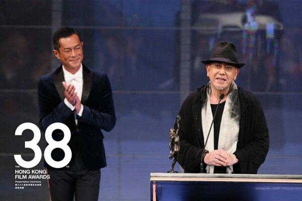 جوایز فیلم هنگکنگ تا سال ۲۰۲۲ به تعویق افتاد