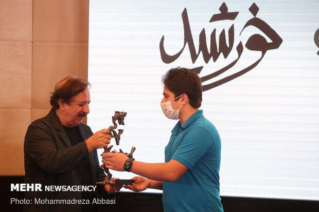 """مشاركة فيلم """"خورشيد"""" الإيراني في مهرجان روما السينمائي الدولي"""