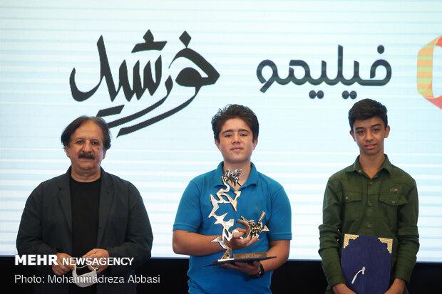 """Celebration ceremony of """"The Sun"""" drama in Tehran"""