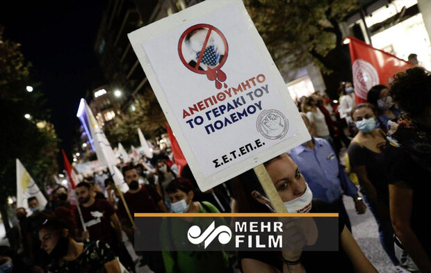VIDEO: Protests flared up after Pompeo's trip to Greece