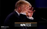 بایدن ترامپ را «دلقک» خطاب کرد!