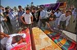 حمله موشکی به منطقه رضوانیه بغداد