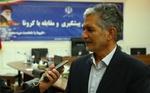 تعطیلی ادارت اصفهان در ۱۴ شهرستان قرمز استان اصفهان