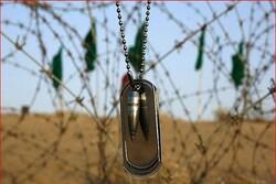 تشییع و خاکسپاری مادر شهیدان «دولو» در ورامین
