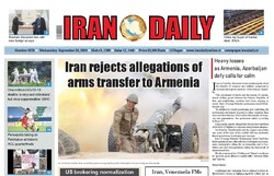 Front pages of Iran's English-language dailies on Sep. 30